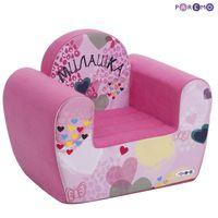 Children's Sofas PAREMO Game Chair series Insta Baby \, # Cutie children's furniture for children for kids set Ottoman play chair children's sofa chair soft