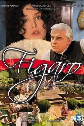 费加罗的婚礼