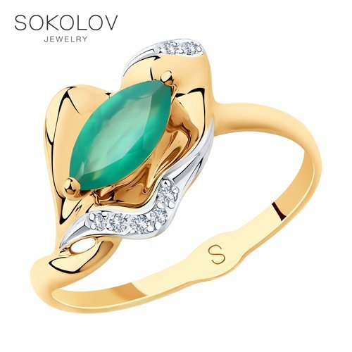 SOKOLOV Ring Gold With Agate And Rhinestone Beads Fashion Jewelry 585 Women's Male