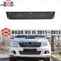 Зимняя крышка радиатора для Toyota Hilux VII FL 2011 ~ 2015 пластик ABS рельефный чехол бампер для автомобильного стайлинга аксессуары украшения