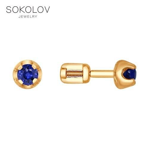 Drop Earrings With Stones With Stones With Stones With Stones SOKOLOV Gold With Sapphires Fashion Jewelry 585 Women's Male