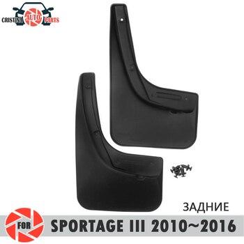 Car mud flaps for Kia Sportage 2010~2016 mudflaps splash guards mud rear mudguards fender car accessories dirt protect