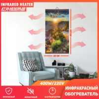 Soporte de pared calentador Flexible 400 W (EE 448/2) (K)