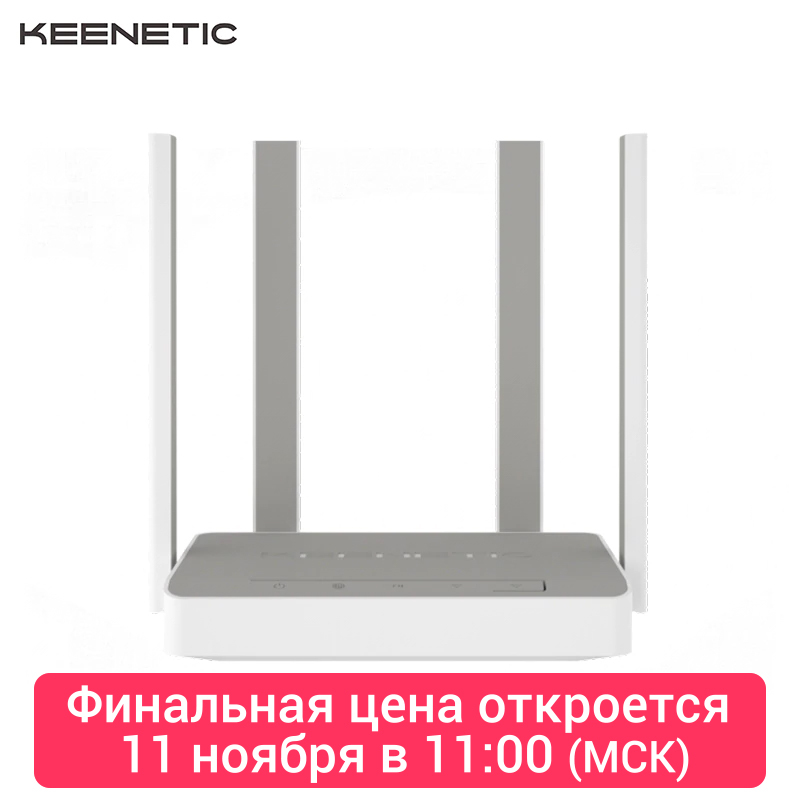 Маршрутизатор Keenetic Air (KN-1610)