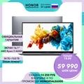 Ноутбук HONOR MagicBook Pro R5-4600H 16+512 | 【AMD Ryzen 5 4600H, 16ГБ+512 ГБ, SSD, IPS, Radeon™ Graphics 4k】