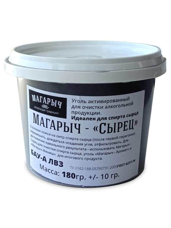 Charcoal Birch Activated БАУ-A ЛВЗ TU, GOST 6217-74 180 Gr. Bucket 0,8 L. Магарыч Raw Filtering Distillers