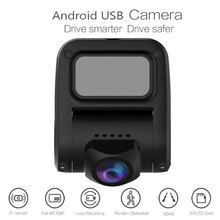 Car DVR USB Full HD Mini Car Dash Cam 4K GPS WIFI 1080 Lens Camera TF Card Support Car Video Recorder for Android Video Camera(China)