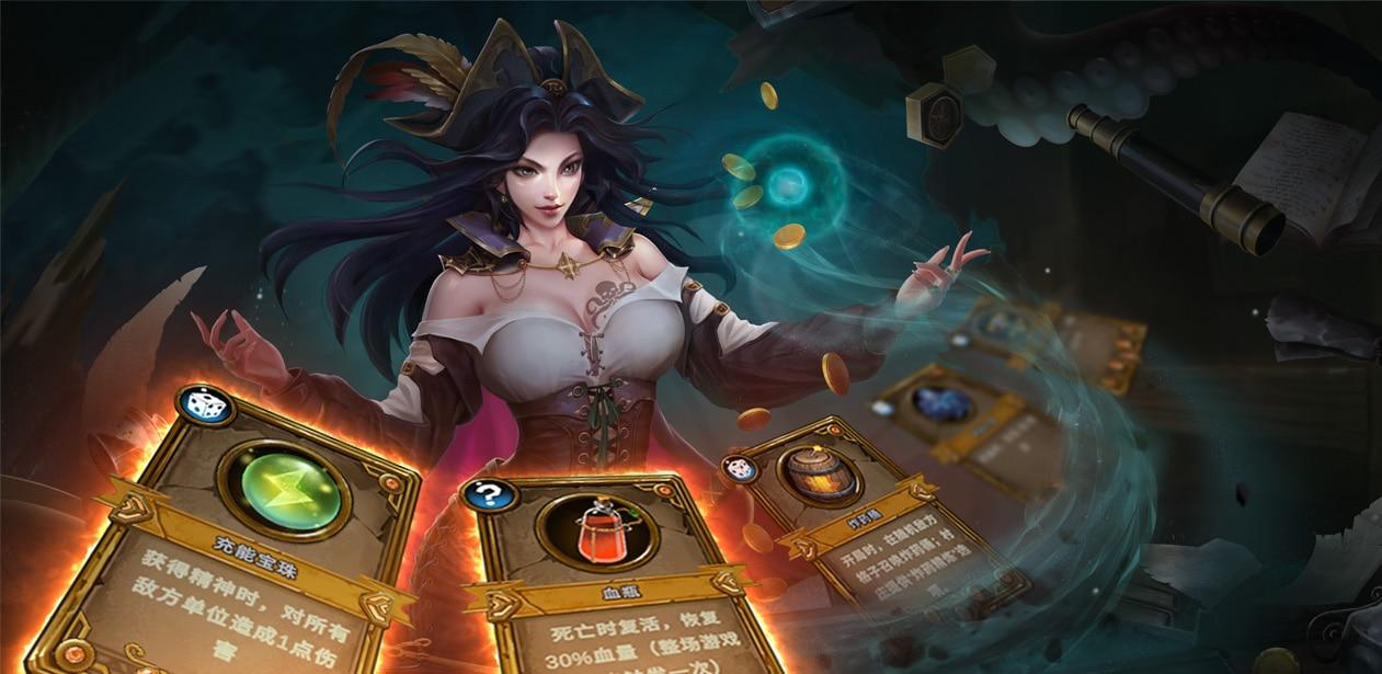 Roguelike卡牌构筑游戏《无尽航线》1月8日发售,定价58元,首周10%OFF