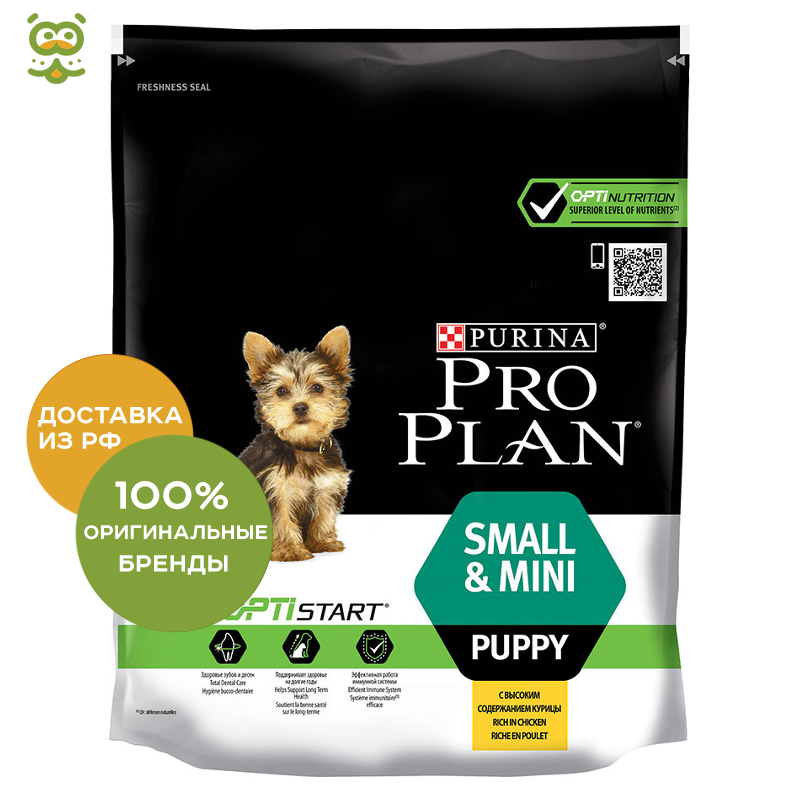 Dog Food Pro Plan Small & Mini Puppy Puppies for Small and Dwarf Breeds, Chicken, 700 g