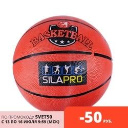 Ballon de basket-BALL, pour enfants, 24 CM, taille 7, caoutchouc, véritable, ORIGINAL, pour enfants et adultes