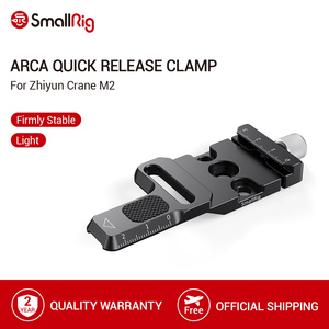 Image 1 - SmallRig Arca Quick Release kelepçe Zhiyun vinç M2 Gimbal sabitleyici arca swiss kelepçe dağı Gimbals/arca tripod 2508