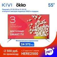 "TV 55 ""Kivi 55u600gr UHD 4K Smart TV HDR Android 5055inchtv"