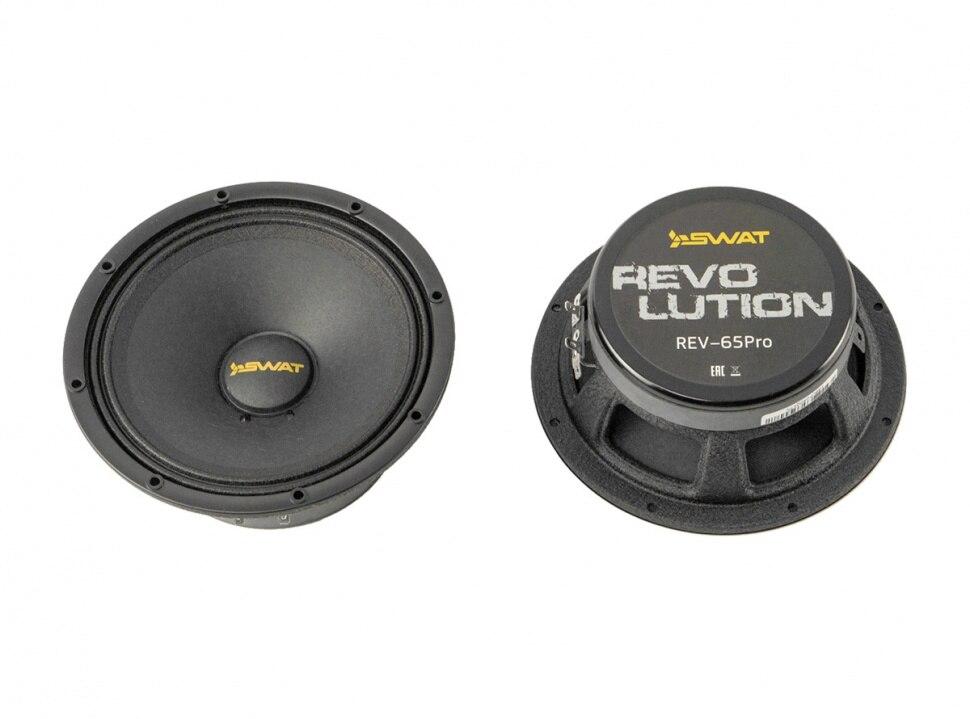 Rev-65pro acústica Swat cΩ corte bajo 6