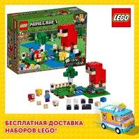 Designer Lego Minecraft 21153 wolle bauernhof
