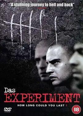 死亡实验 德国版