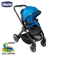 Four Wheels Stroller Chicco Fully + Gift Auto chair for baby