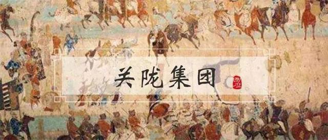 长孙无忌作为关陇集团军事贵族集团的最后一个权臣:压制凌驾于皇权之上,结果自己身死族灭