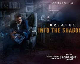 呼吸:阴影入侵第一季