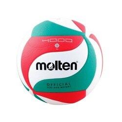 Volleybal Ball Gesmolten V5M4000 Kunstleer (Maat 5)