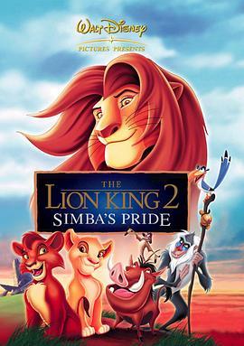 狮子王2:辛巴的荣耀 The Lion King II: Simba's Pride
