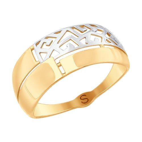 SOKOLOV Ring Gold