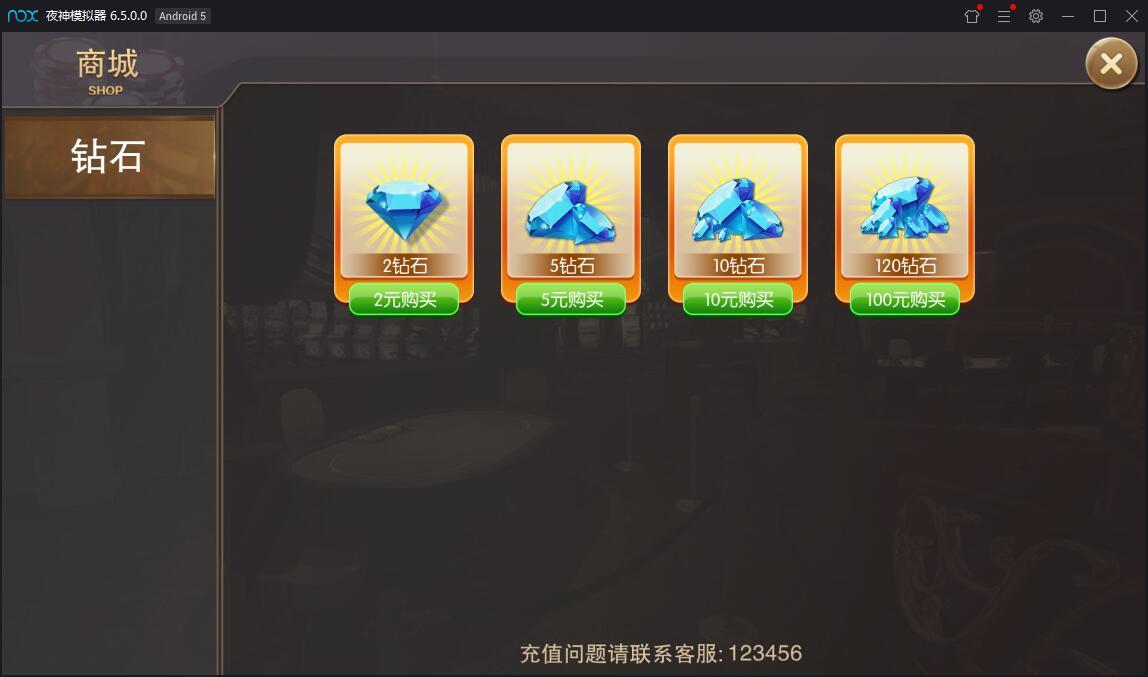 一元源码:最新版神兽大厅28子游戏