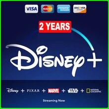 Учетная запись Disney Plus✅Disney + Премиум подписка