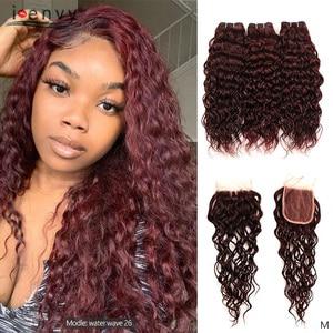 Пучки волнистых волос бургундского цвета с закрытыми волосами, 3 красных 99J бразильских курчавых пучка волос с закрытыми волосами, I Envy remy