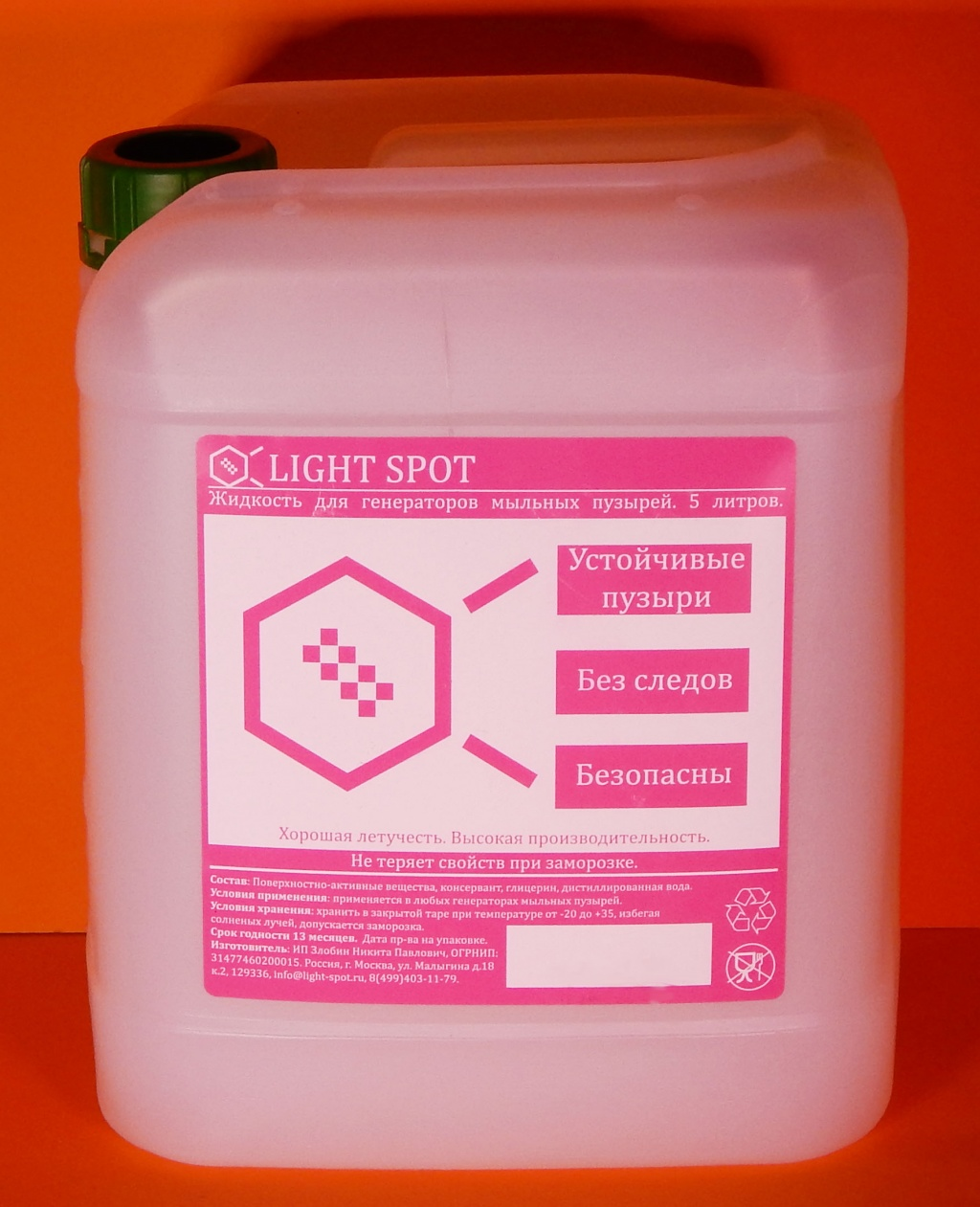 LS-bubble Liquid For Soap Bubble Generators, Lightspot
