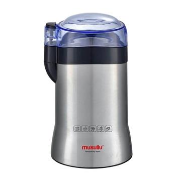 Musullu młynek do kawy i przypraw Staninless 200W (ceny uruchomienia) tanie i dobre opinie TR (pochodzenie)