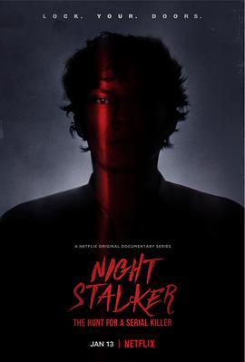 黑夜跟踪狂:追捕连环杀手