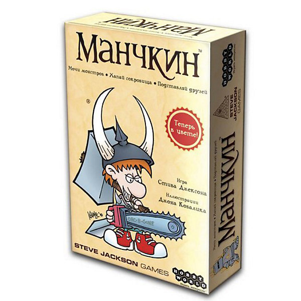 Board Game Hobby World Munchkin Color Version, 2nd Edition