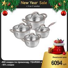 Набор посуды 8 предметов Balance Rondell RDS-756