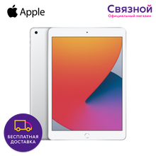 Планшет Apple iPad 10.2 Wi-Fi 32Gb 2020