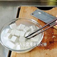 """#美食说出""""新年好""""#菠菜粉丝豆腐汤的做法图解2"""