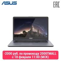 Laptop Asus X705UA Intel 4417U/4 GB/256 GB SSD/no ODD/17.3 FHD IPS anti Glare/WiFi/Win10 White (90NB0EV2 M11650 \ 90NB0EV1 M11680)