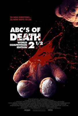 26种死法2.5:M号档案