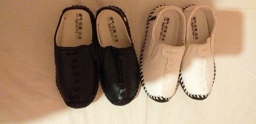 Sapatos de couro Sapatos Deslizamento B06061