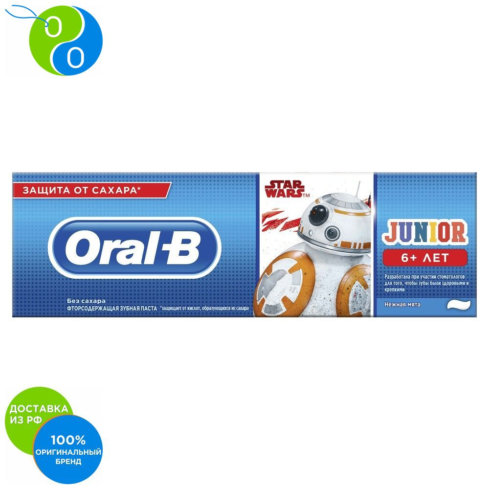 Children toothpaste Oral-B Junior 6+ Star Wars, 75 ml,kids, toothpaste, children toothpaste, kids, star wars, cavities, oral health, oral hygiene baby, funny teeth cleaning