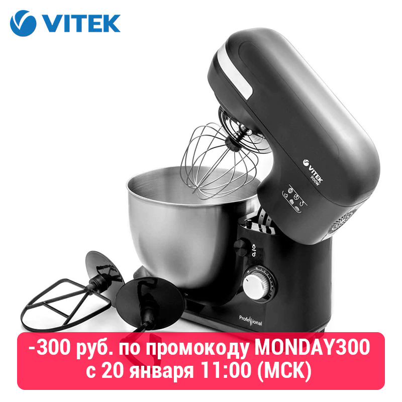 Kitchen Machine Vitek VT-1431 Food Processor Mixer Planetary For Kitchen Dough Appliances
