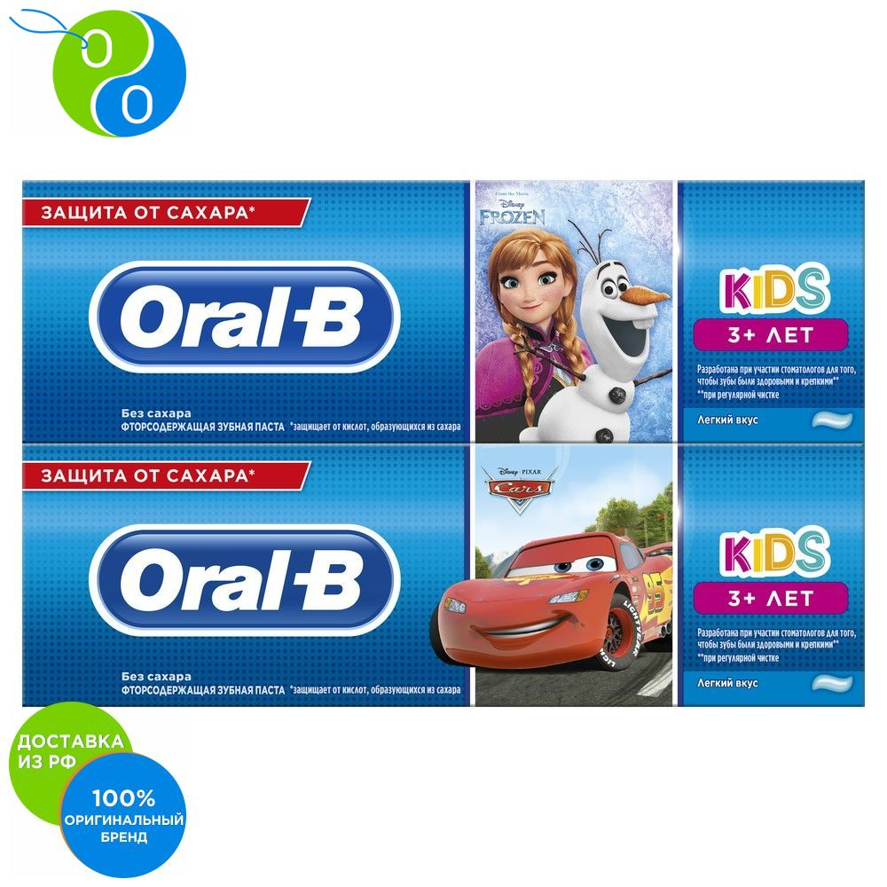 цены Children toothpaste Oral-B Kids 3+ Wheelbarrow and Frozen, 2x75 ml,kids, toothpaste, children toothpaste, disney, cold heart, cavities, oral health, oral hygiene baby, funny teeth cleaning