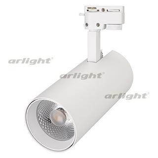 025931 Lamp LGD-GERA-2TR-R90-30W Warm3000 (WH 24 Deg) ARLIGHT 1-pc
