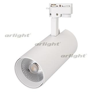 026615 Lamp LGD-GERA-2TR-R90-30W Day5000 (WH 24 Deg) ARLIGHT 1-pc