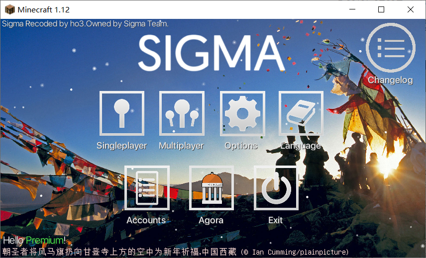 我的世界Sigma Minecraft作弊客户端 ho3(1.12.X)图片1