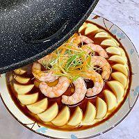 年夜菜(蒸蒸日上)虾仁玉子豆腐蒸蛋的做法图解10
