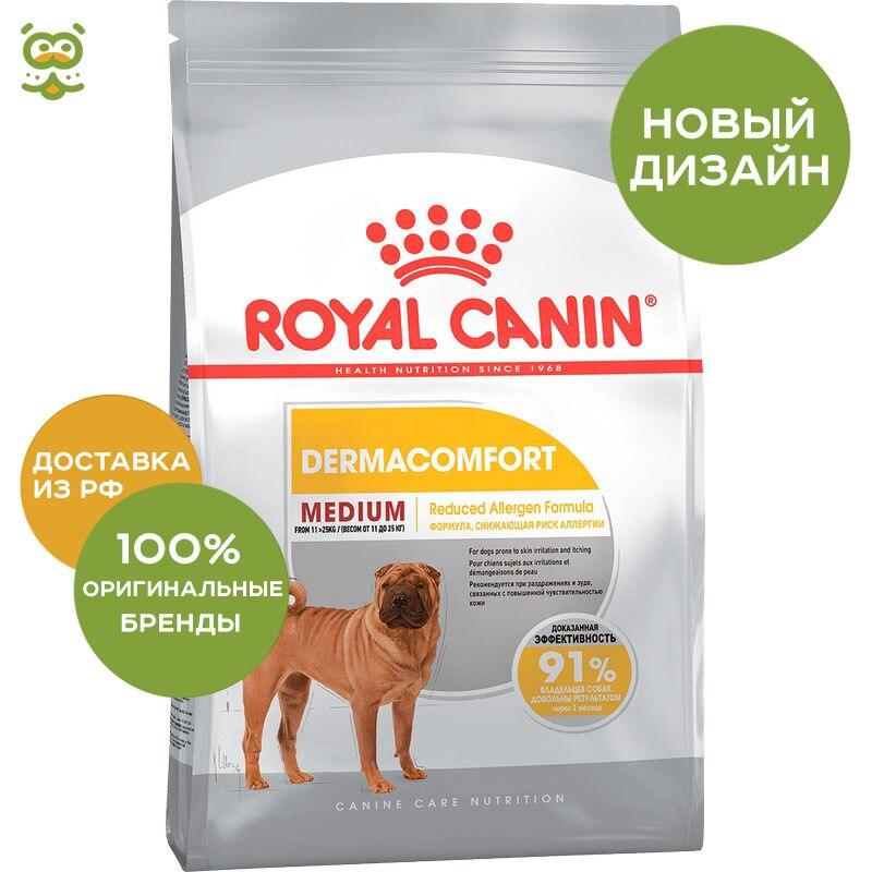 Dog Food Royal Canin Medium Dermacomfort, 10 kg