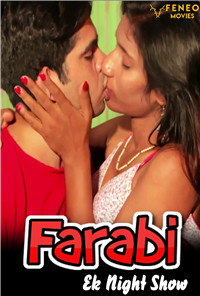 法拉比 2020 Hindi S01E02