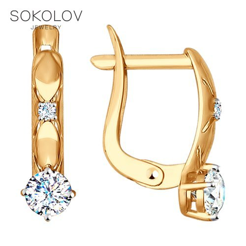SOKOLOV Drop Earrings With Stones With Stones With Stones With Stones With Stones With Stones With Stones With Stones With Stones With Stones With Stones With Stones Of Gold With Cubic Zirconia Fashion Jewelry 585 Women's Male