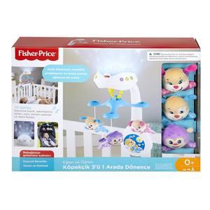 ebebek Fisher Price 3-in-1 Puppy's Mobile