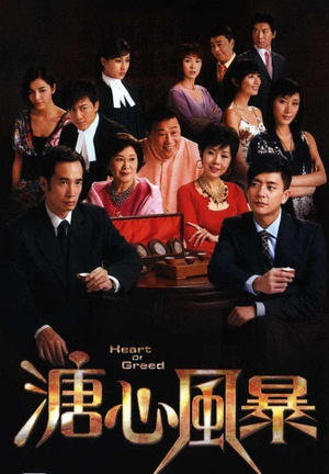 黄埔倾情粤语